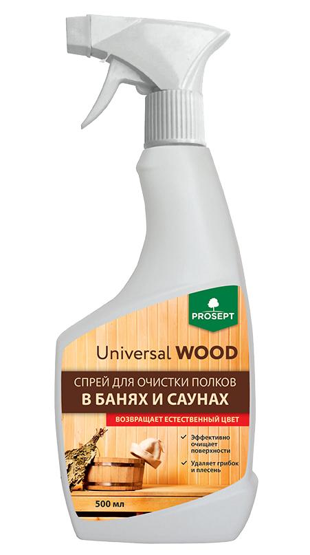 Спрей для очистки полков в банях и саунах Universal Wood (Professional)