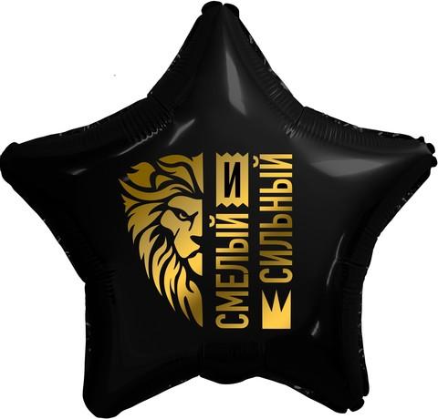 Воздушный шар Звезда черный