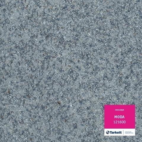 Линолеум полукоммерческий Tarkett Moda 121600 3.5м