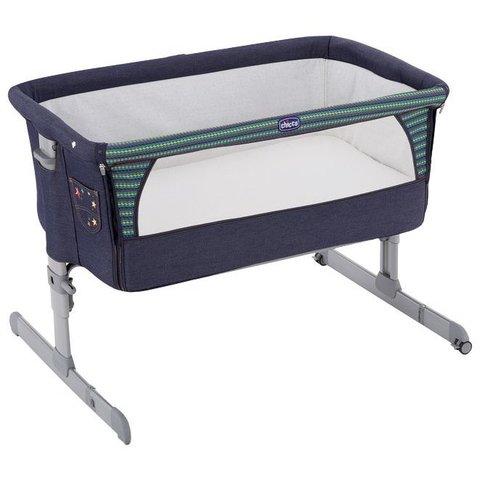 Приставная кроватка Chicco Next2Me напрокат