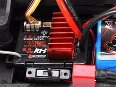 Радиоуправляемый монстр Remo Hobby RH1631 4WD RTR масштаб 1:16 2.4G - RH1631-RED