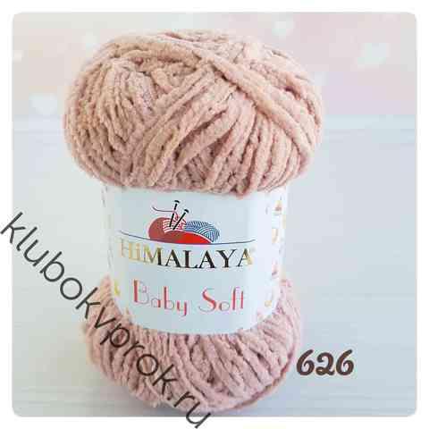 HIMALAYA BABY SOFT 73626, Пыльная роза