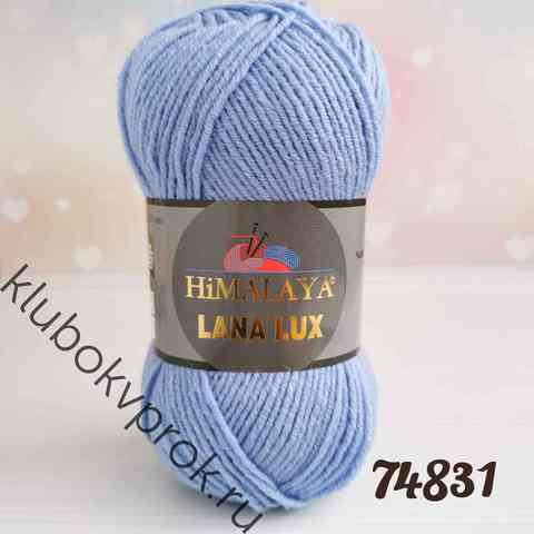 HIMALAYA LANA LUX 74831, Голубой