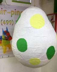 Пиньята яйцо динозавра