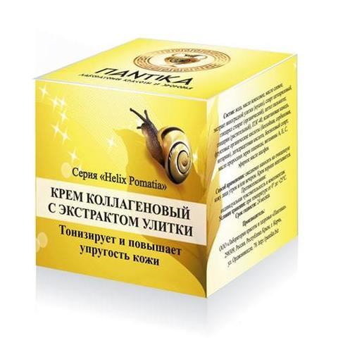 Крем коллагеновый с экстрактом улитки (Пт)