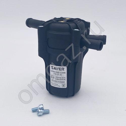Фильтр испаренного газа SAVER ULTRA 360 (2 выхода)
