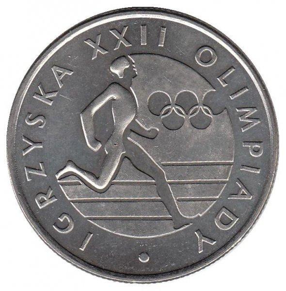 20 злотых. Летние Олимпийские игры 1980 года в Москве. 1980 год. Польша. XF