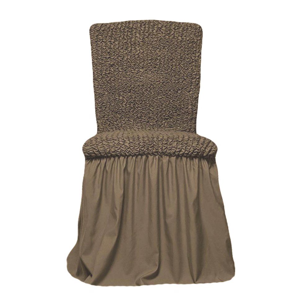 Чехлы на стулья универсальные, комплект из 2 штук, какао