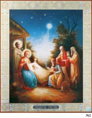 Рождество Христово 2 вар.