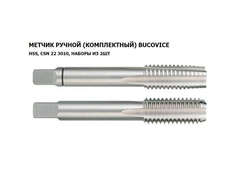 Метчик М6х1,0 (комплект 2шт) ?SN223010 2N(6h) HSS Bucovice(CzTool) 140060