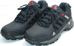 Утепленные кроссовки адидас климакул мужские Adidas Terrex A968-FT R.