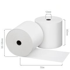 Набор из 10 рулонов чековой ленты для кассы (термолента) 80 мм, диаметр втулки 12 мм, длина намотки 70 м