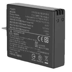 Аккумулятор для Insta360 ONE X Rechargeable Battery