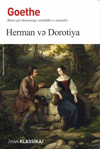 Herman və Dorotiya