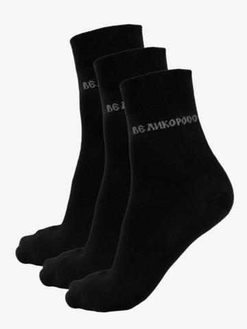 Носки длинные чёрного цвета – тройная упаковка