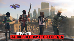 Watch Dogs: Legion (PS4, русская версия)