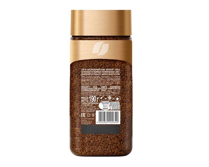 цена Кофе растворимый Nescafe Gold, 190 г