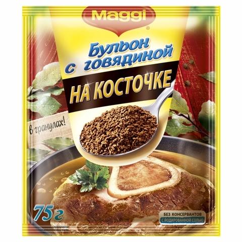 Бульон MAGGI Говяжий на косточке 75 гр РОССИЯ