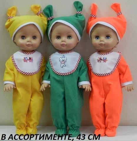 Кукла Ляля №3 (Пенза)