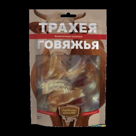 Деревенские лакомства Классические Лакомство для собак трахея говяжья, аппетитные колечки