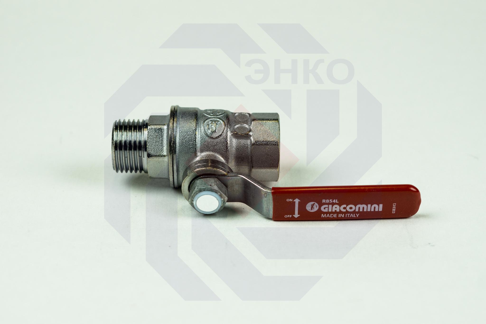Кран шаровой ВР/НР GIACOMINI R854L ½