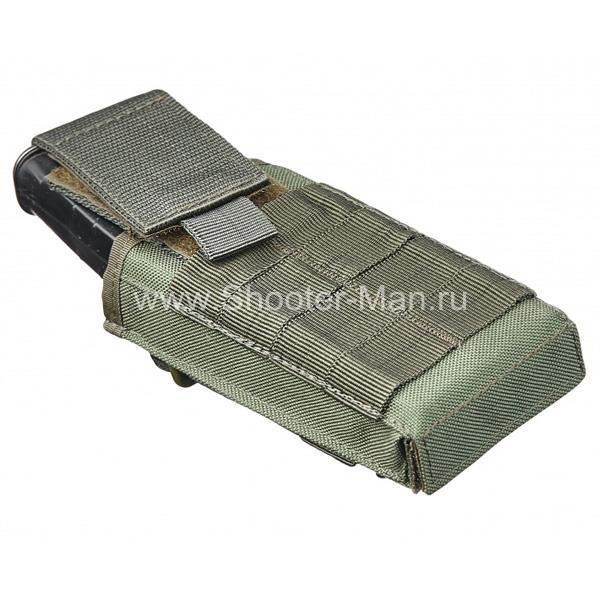 Подсумок модульный № 2 для магазина АК Стич Профи