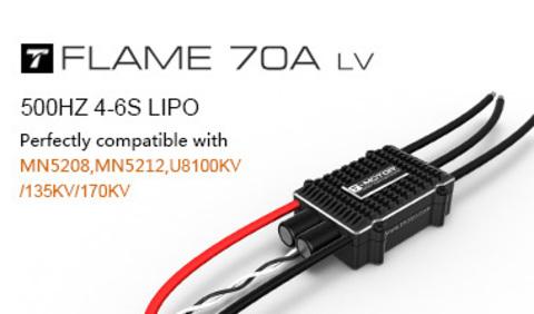 ESC регулятор мотора T-Motor 70A Flame LV