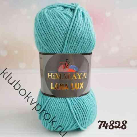 HIMALAYA LANA LUX 74828, Бирюза