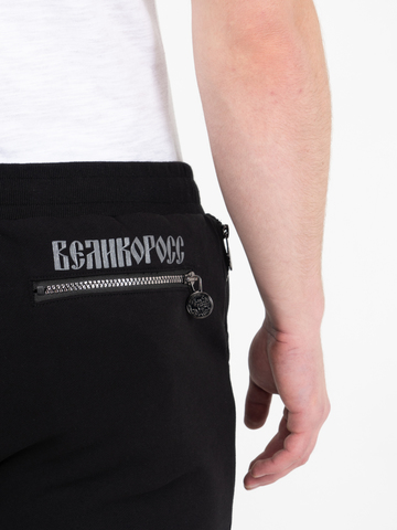 Спортивные штаны чёрного цвета без лампасов, без манжета