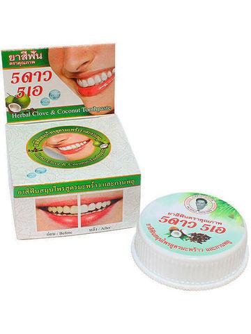 Концентрированная травяная зубная паста