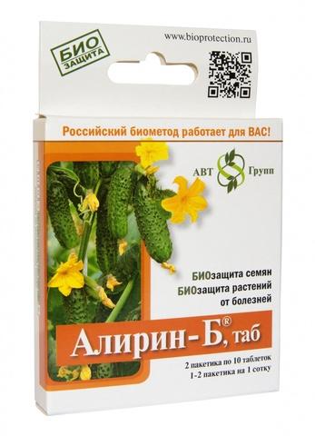 Алирин-Б 20таб.