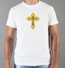 Футболка с принтом Крест, Бог есть Любовь, Христианство, Православие, Христианские символы, белая 0018