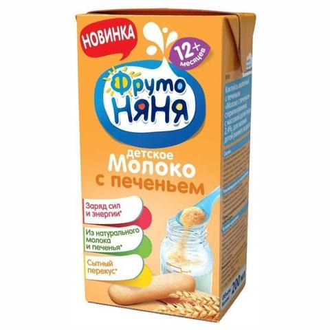 Коктейль молочный ФРУТО НЯНЯ Молоко с печеньем 2,4% 200 мл РОССИЯ