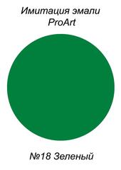 Краска для имитации эмали,  №18 Зеленый, США
