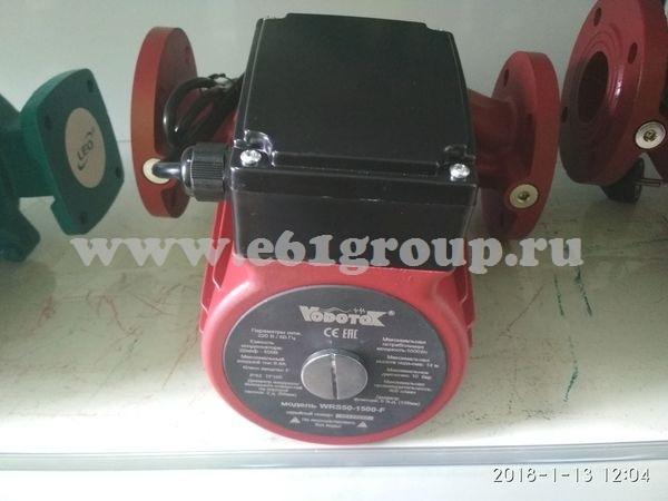 Циркуляционный насос Vodotok (Водоток) WRS 50-1500-F купить