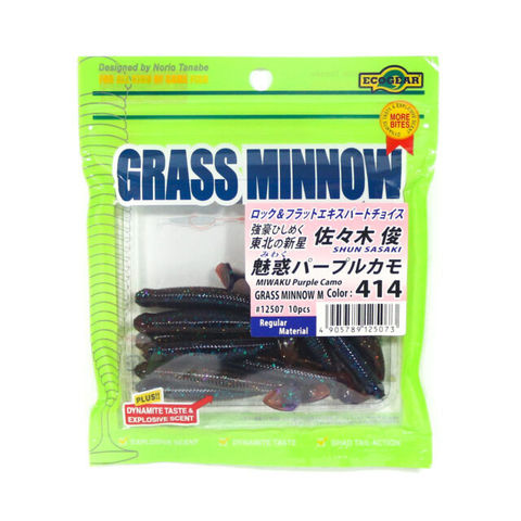 Силиконовая приманка ECOGEAR Grass Minnow #414 (10шт)