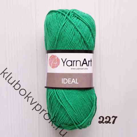 YARNART IDEAL 227, Зеленый