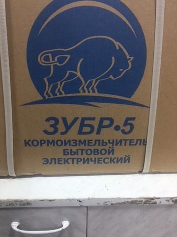 Зернодробилка ЗУБР-5А для корнеплодов