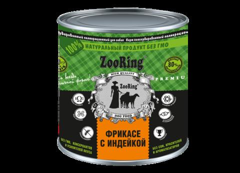 ЗООРИНГ Корм консервированный полнорационный для собак Фрикасе с Индейкой 850г.