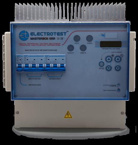 Модуль-шкаф автоматики вентиляции ELECTROTEST MASTERBOX ERR3-17X