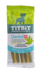 Лакомство для собак мини пород TitBit DENTAL, Палочка витая с сыром