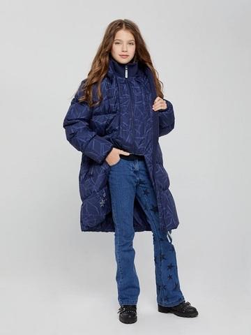 Зимнее пальто Премонт купить