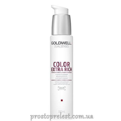 Goldwell Dualsenses Color Extra Rich 6 Effects Serum - Сироватка для захисту фарбованого волосся