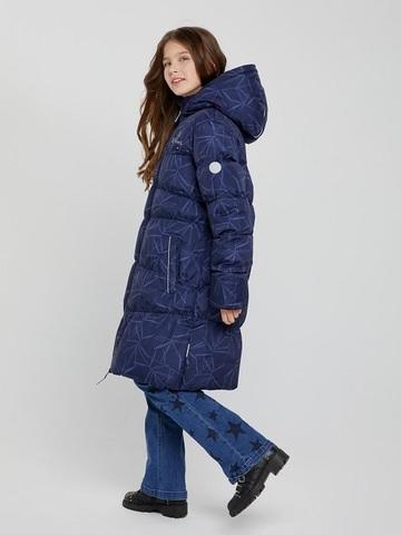 Зимнее пальто Premont купить