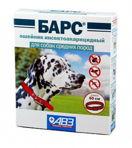 БАРС Ошейник для собак средних пород от блох и клещей, 50 см