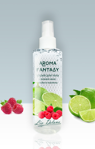 Liv-delano Aroma Fantasy Спрей для тела Свежий микс, лайм и малина 200мл