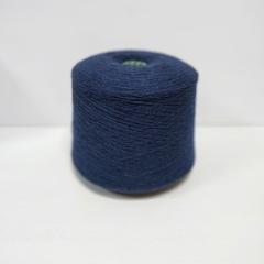 Lanerossi, Albany, Меринос 100%, Темно-синий меланж, 1/15, 1500 м в 100 г