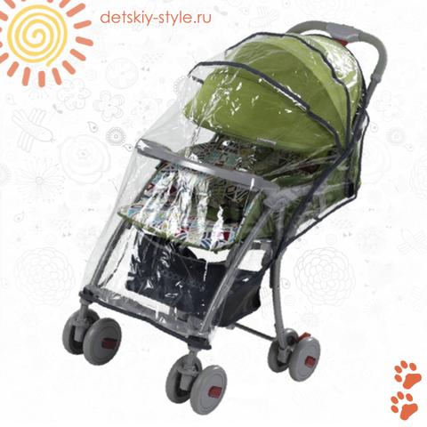 """Прогулочная Коляска Happy Baby """"Yoko"""" (Хэппи Бэби)"""