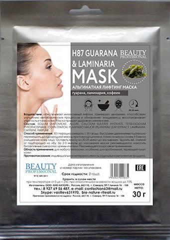 Альгинатная маска интенсивный лифтинг, ТМ BEAUTY PROFESSIONAL