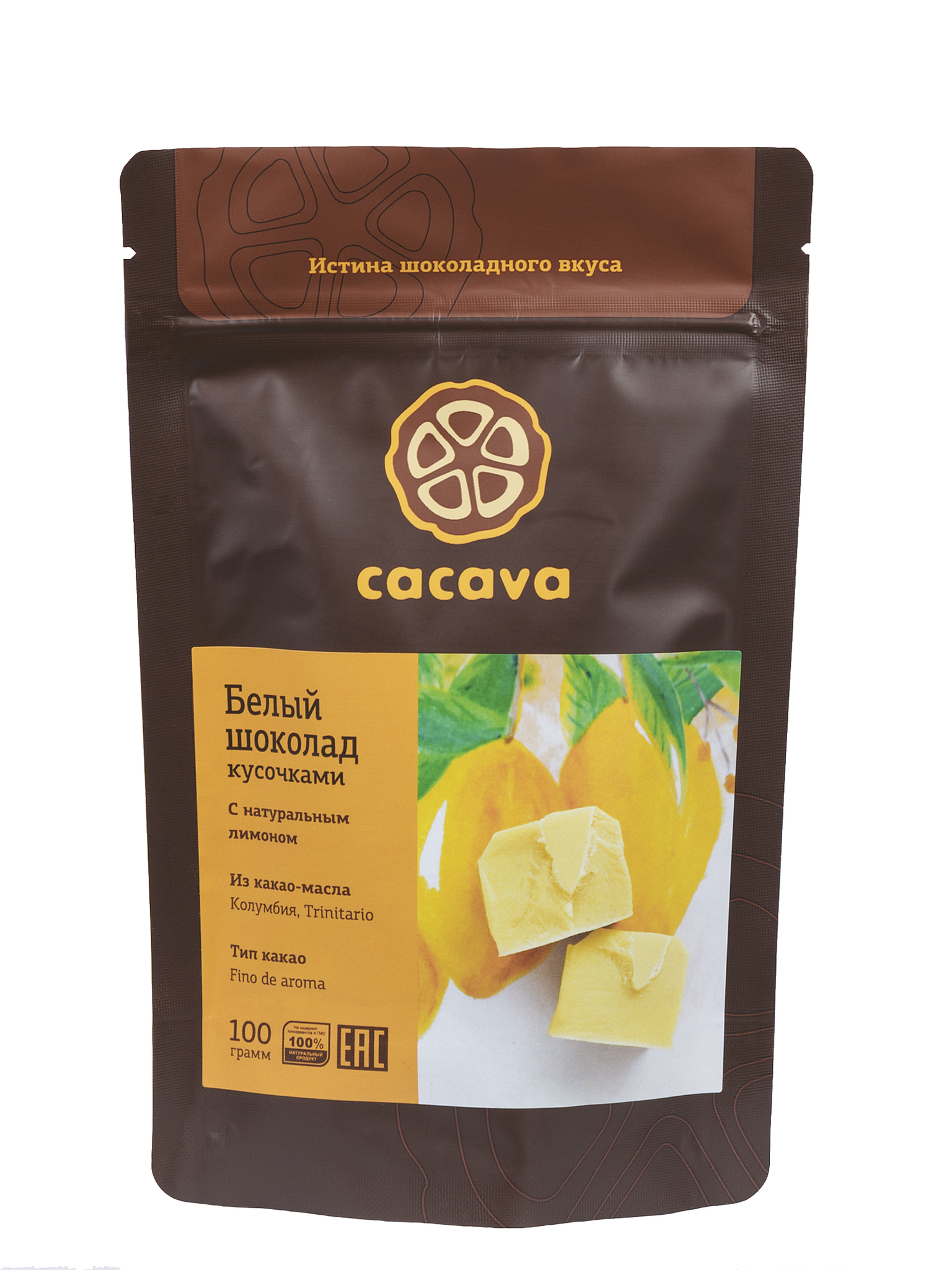 Белый шоколад с лимоном, упаковка 100 грамм